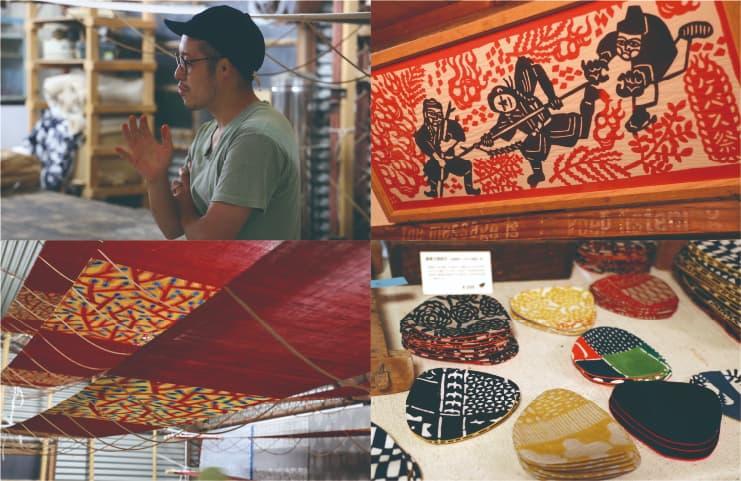 アートとデザインを国東から発信する「よつめ染布舎/すずめ草」小野さん